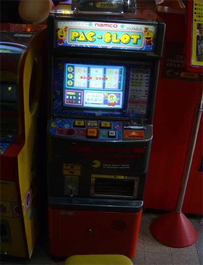 Pac Machine Slot Machine