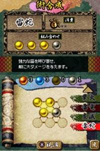 kage_nin.jpg