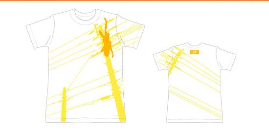 p4shirt.jpg