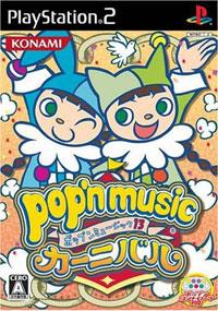 popmusic.jpg