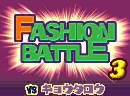 Fashion Battle