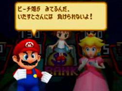 Itadaki Street DS character convo