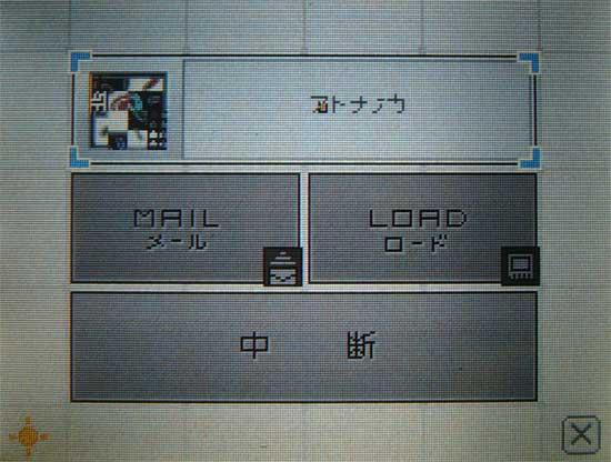 nanshi1.jpg