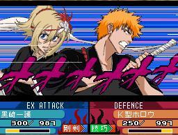 Ichigo and Matsuri attack