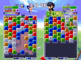 Battle 1