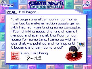 Yuan Story