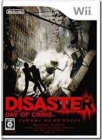disasterd