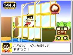 sasuke-img02