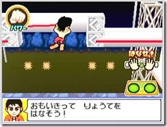 sasuke-img03