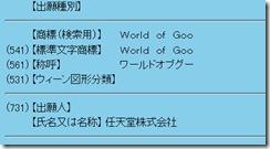 worldofg