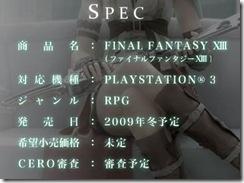 ffx13r