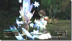 MC2_skill_022