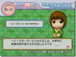 screenshot_015