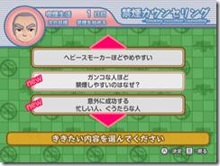 screenshot_017