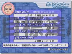 screenshot_022