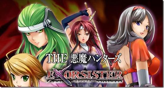 exorsister