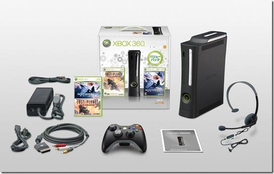 xbox360holidaypack