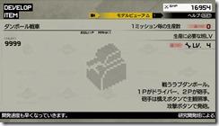 Carbon_box_tank_1_bmp_jpgcopy