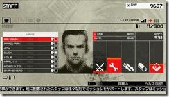staff01_bmp_jpgcopy