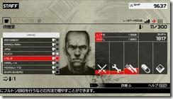 staff02_bmp_jpgcopy