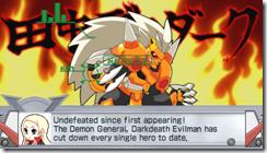 2009-01-01 20-56-44