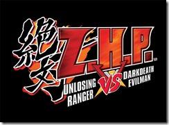 ZHP_logo_finished_Marged_sm