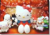 Hello Kitty Paradise Parachute
