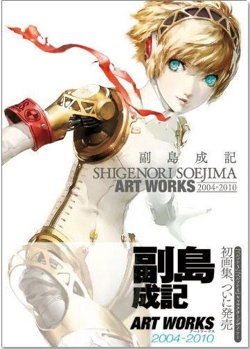 Shigenori Soejima 2004-2010 Art Works