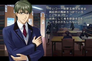Tokimeki Memorial Girl S Side 3rd Story Playtest Heading Back To