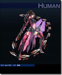 psp2_human_f