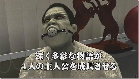 yakuza_end_03
