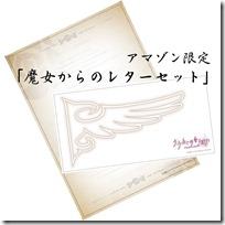letter_set