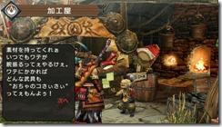 mhp3rd_yukumo_blacksmith