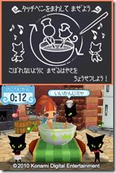 mq_store_01