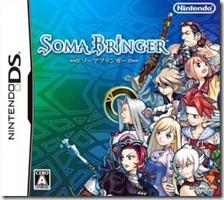 soma_bringer