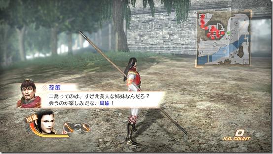 Zhou Yu battle