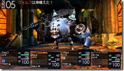 SS_01_battle01