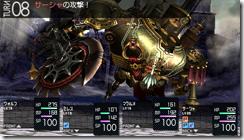 SS_01_battle02