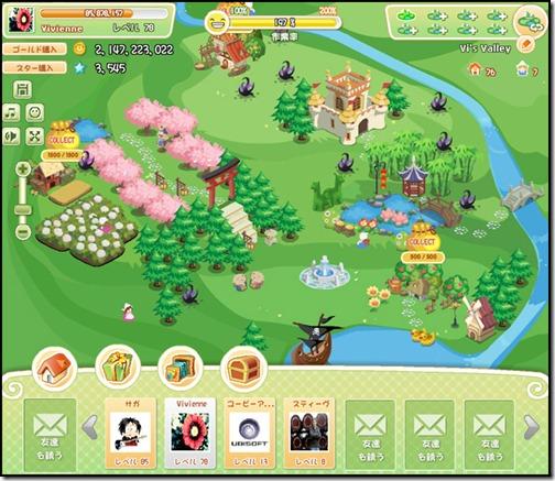 Ubisoft Release A Kingdom-Management Game In Japan