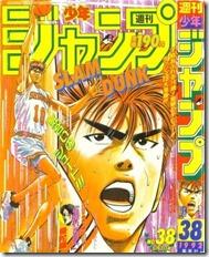 Shounen Jump magazine