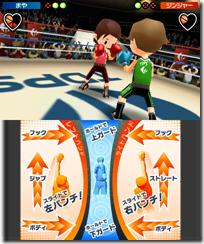 Boxing_06