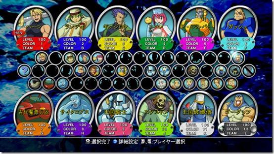 gameimg003_01_l