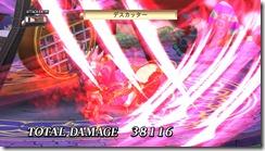disgaea438