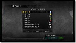 newmode02