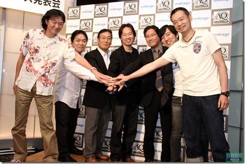 dena_game_collaborations