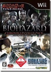 biohazardc