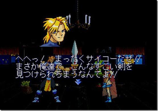gameimg001_01_l