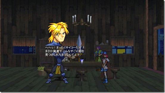 gameimg001_02_l