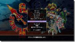 gameimg006_01_l