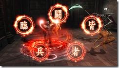 NINJA GAIDEN Sigma_PS Vita_03